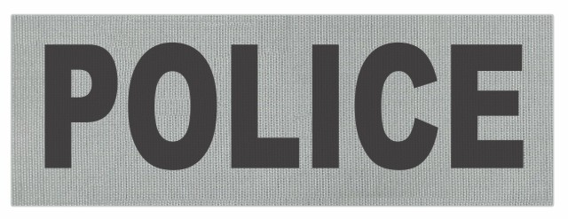 POLICE ID Patch - 8.5x3.0 - Reflective Black Lettering - Silver Backing - Hook Fabric